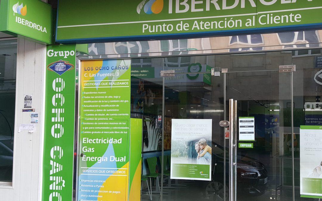 Oficina iberdrola zamora archivos grupo ochoca os for Oficina de iberdrola en barcelona